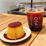 "<span class=""title"">『OSA COFFEE』大阪/中崎町~スタイリッシュでおしゃれ空間~</span>"
