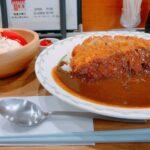 "<span class=""title"">『Sisen-紫泉-』大阪/和泉~「究極のカレー2022」掲載の洋食店~</span>"